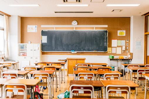 Japanese High School Classroom